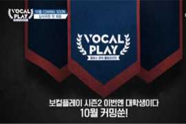 """【完结】【韩综S2】19/10/5Channel A 阿卡贝拉""""Vocal Player"""""""