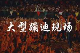 【beatbox】全程高能!!!那些全凭一张嘴带动万人现场蹦迪的场面