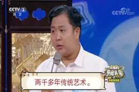 深圳口技大师冯波魅力的表演。中国传统艺术。两千多年历史希望大家多多支持。