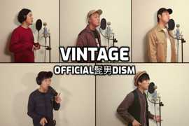 【Official髭男dism】Vintage(网飞日剧「あいのり」主题曲)- Yokaroumon【阿卡贝拉】